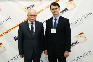 Александр Вершинин и Алекасандр Прасолов