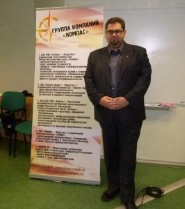 Игорь Крымский